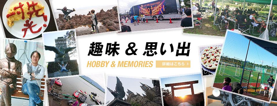 bnr_hobby